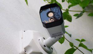 آموزش تغییر بی ان سی در دوربین مداربسته