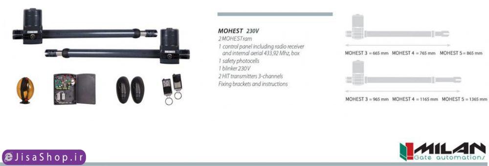 اطلاعات جک اتوماتیک میلان مدل Mohest 6