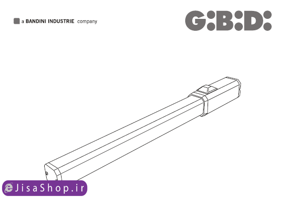 جک درب هیدرولیکی جی بی دی Hydraulic GiBiDi TOP291